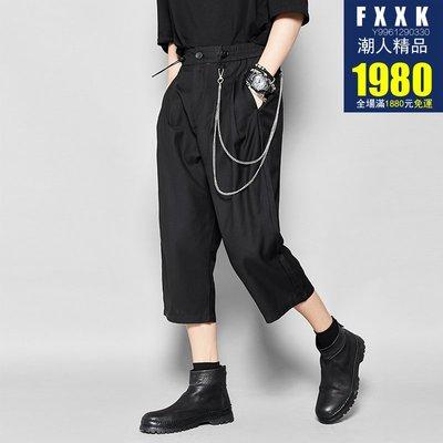 FXXK 潮男精品 NLY YZ 211 原創立體剪裁 高街鬆緊腰調節扣八分西褲 抽繩休閒褲打褶闊腿褲子