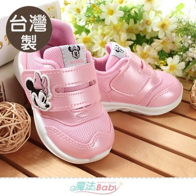 女童鞋 台灣製迪士尼米妮授權正版休閒運動鞋 魔法Baby sk1077