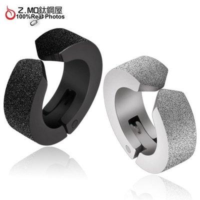 316L白鋼 磨砂款C型耳夾 中性風格 型男必備 設計單品 搭配單品 無耳洞 單個價【EZS00110】Z.MO鈦鋼屋