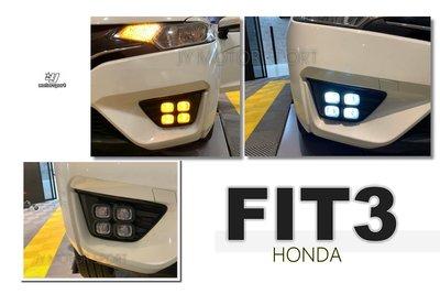 》傑暘國際車身部品《全新 HONDA FIT 3代 14 15 16 年 骰子款 三功能 霧燈 日行燈 方向燈