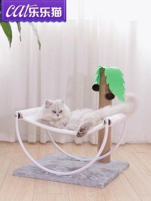 小型貓爬架貓窩貓樹貓架子吊床劍麻貓抓柱磨爪貓咪玩具跳台樂樂貓WY
