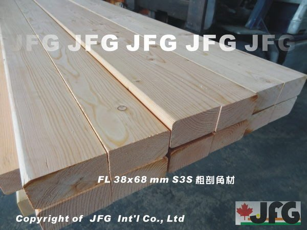 "JFG 原木建材 *【DF2x3""粗剖角材】38 x 68mm 木材加工 裝潢 角材 欄杆 圍籬 地板 落葉松 木板"