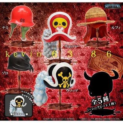 東京都-海賊王H.A.T帽子造型瓶蓋 FILM Z-單售娜美帽子 正日版 金色小熊 現貨