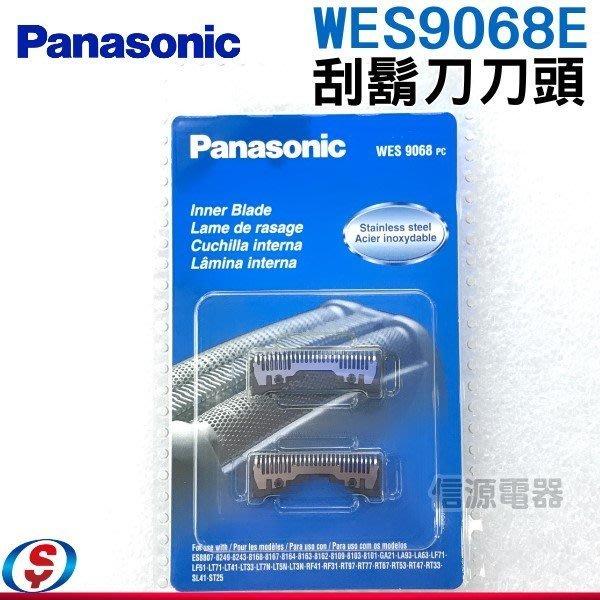 【Panasonic國際牌刮鬍刀 刀頭 網】WES9068E WES9065  ES-GA