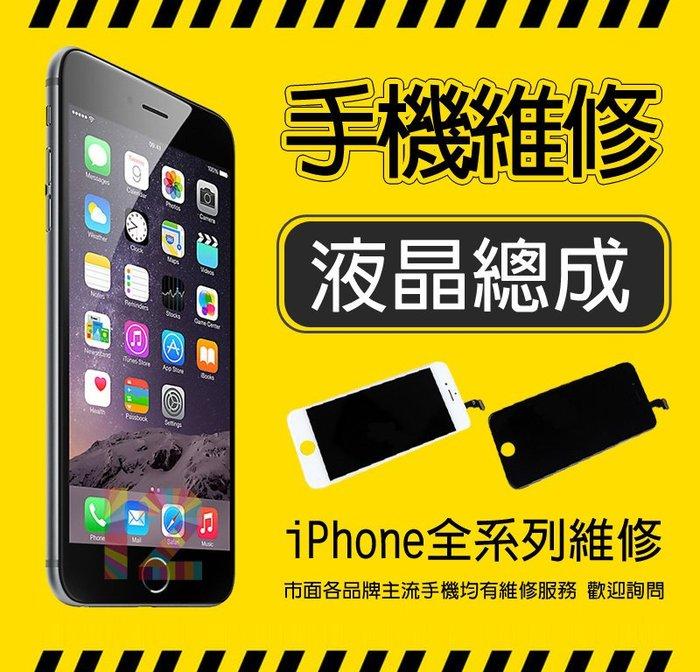 【年終特惠】IPhone7 Plus螢幕總成 IPhone7plus液晶 螢幕維修 I7 plus液晶 IPhone7