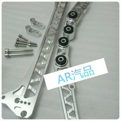 [AR汽品]FUNCTION 7固定板 後下拉 平衡桿 結構桿 BEAKS EG EK K6 K8 BWR DC2