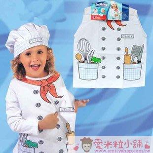 萬聖節 表演裝扮 兒童遊戲職業服裝角衣服 兒童廚師服 聖誕節 角色扮演 ☆愛米粒☆