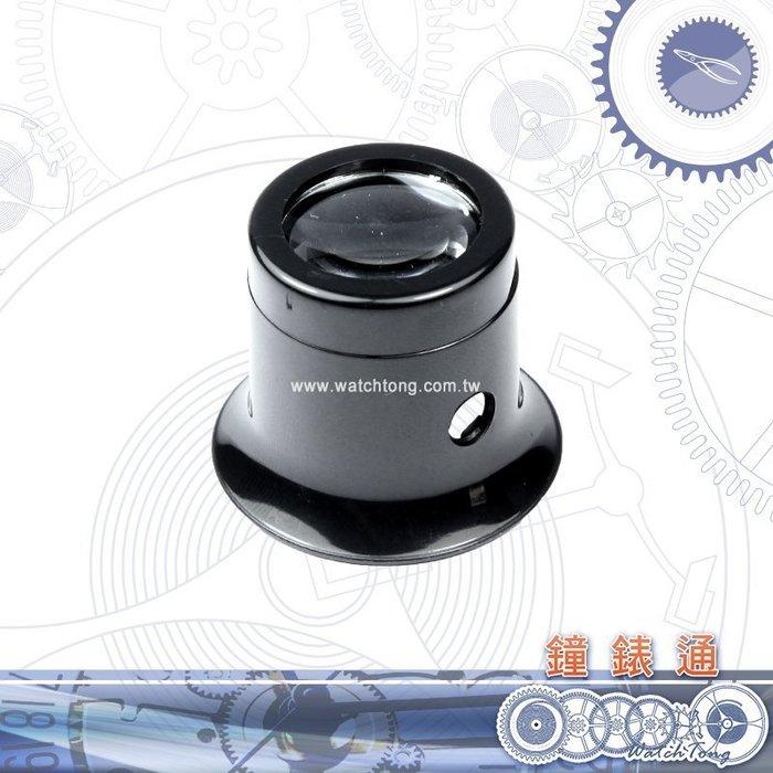 【鐘錶通】09A.4001 眼罩式放大鏡 3X /4X / 5X 任選規格 (單售) ├鐘錶工具/手錶維修/DIY常用工