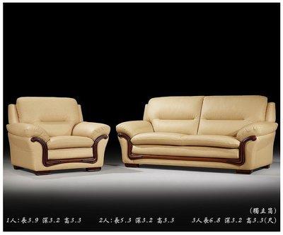 【浪漫滿屋家具】688型 獨立筒高級牛皮沙發【1+2+3】只要41500【免運】優惠特價!