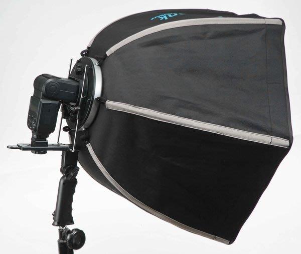 呈現攝影-HADSAN 六角快收柔光罩 60cm 專業快收罩 60*60 外閃/棚燈 附網格 無影罩 工作室