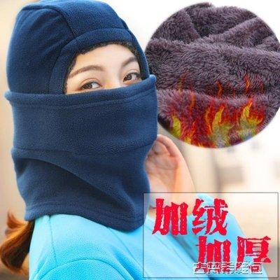 防風面罩 騎車防風帽子口罩男女士電瓶車騎行護臉頭套冬季滑雪保暖防寒面罩