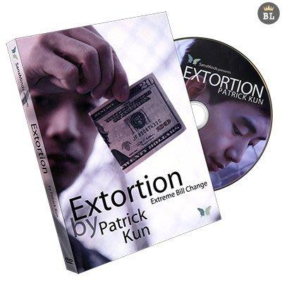 [魔術魂道具Shop] 敲詐變鈔~~Extortion by Patrick Kun
