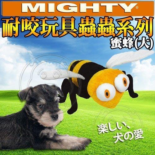 【🐱🐶培菓寵物48H出貨🐰🐹】美國Mighty》耐咬玩具蟲蟲系列蜜蜂(大) 特價659元