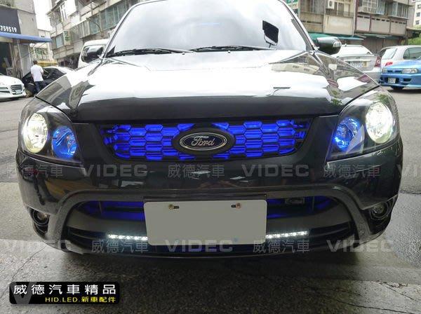 巨城汽車精品 SMD LED 軟條 5050 三晶發光 NEW ESCAPE 氣霸燈