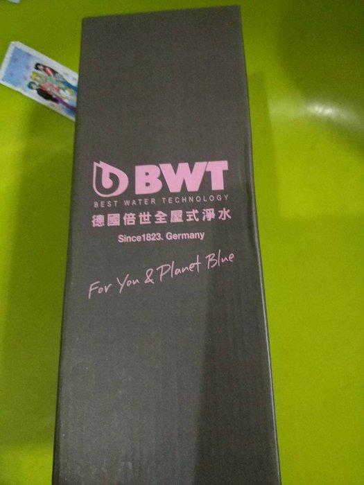{藤井小舖}BWT-F1賽事專用紀念保溫瓶-特價品