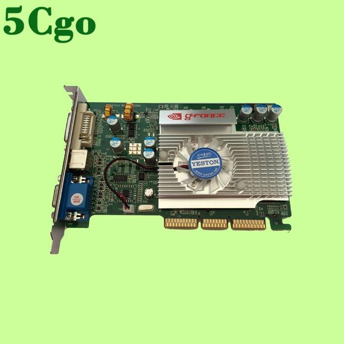 5Cgo【含稅】全新FX5500 256M 128Bit支持8x 4x接口主機板另FX5200 t16922400859