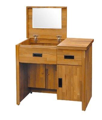 【南洋風休閒傢俱】精選時尚化妝櫃 梳妝櫃  設計櫃-集層木2.7尺掀鏡鏡台  CY58-154