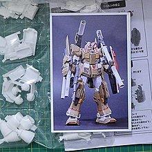 GK代工 GK機械人 1/100 FA-78-1 全武裝鋼彈