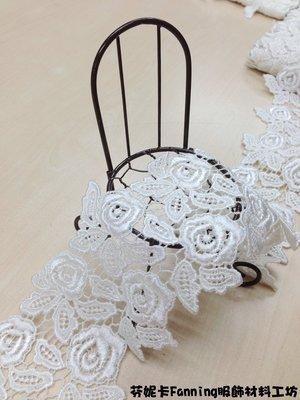 【芬妮卡Fanning服飾材料工坊】玫瑰花叢蕾絲 刺繡花邊 DIY手工材料 1碼入