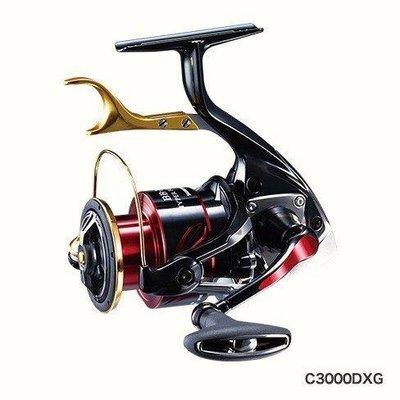 【NINA釣具】SHIMANO BB-X HYPER FORCE C3000 DXG手煞車捲線器
