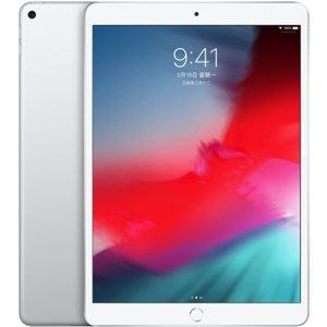 ☆鑫主力3C通訊 Apple iPad Air Wi-Fi 64G倉庫現貨/門號/轉移/舊機折抵/批發(鳳山光遠店)