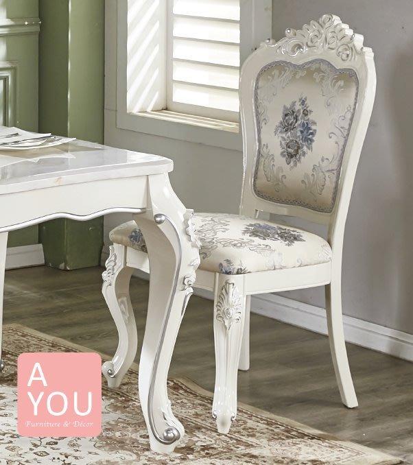小公主鄉村風白色餐椅 (免運費)促銷價$2900元【阿玉的家2018】