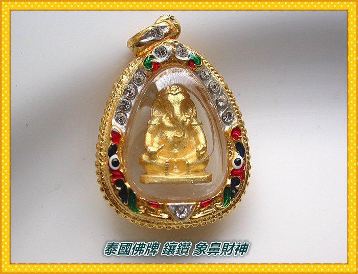 【雅之賞|藏傳|佛教文物】特賣* 泰國佛牌真品 象鼻財神~205114