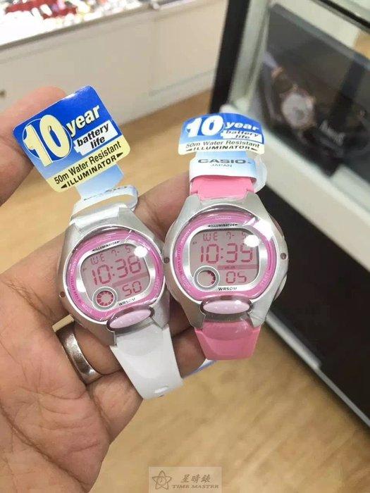 Casio卡西歐運動款跳字表,白色級粉色表帶,年份、日期、星期、24小時、響鬧、LED燈功能,適合7-20歲配戴