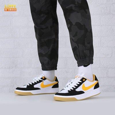 運動正品店~Nike耐克SB Adversary黑橙夏季低幫運動休閒鞋滑板鞋男CJ0887-002