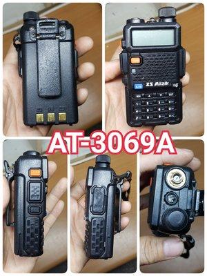 無線電業餘機業務機VHF UHF FRS UV VU 對講機 ZS AITALK AT-3158 AT-3069A 鴻G