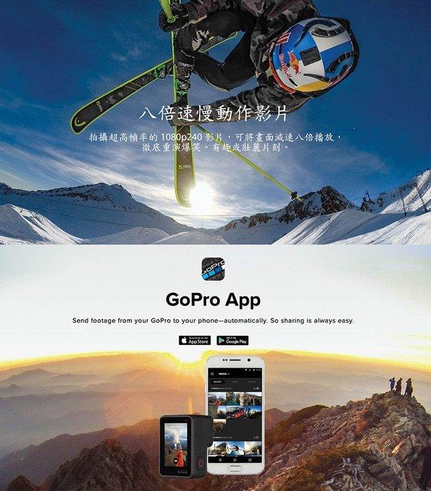 [穩特固] GoPro HERO7 BLACK 全方位攝影機 (公司貨)
