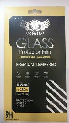 *電池達人* ASUS ZenFone 2 ZE550ML ZE551ML 鋼化玻璃 Z00AD Z008D 保護貼