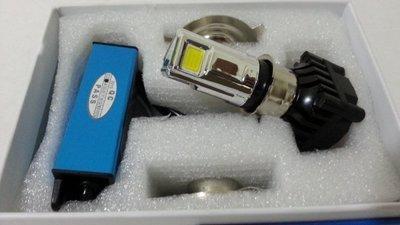 LED 大燈 小盤 H4規格 有遠近燈 3000LM AC9~15V 超省電 超薄款