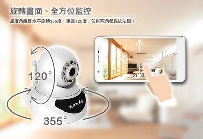 @電子街3C 特賣會@Tenda c50s 雲管家 無線 高畫質 監控網路攝影機 IP CAM 速設.夜視 台中市