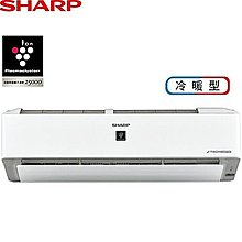 SHARP 夏普 6-7坪 1級變頻 分離旗艦冷暖氣機 AY-40VAMH-W/AE-40VAMH