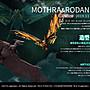 S.H.MonsterArts 魂商店限定 SHM 哥吉拉 II 怪獸之王 摩斯拉 2019 & 拉頓 2019