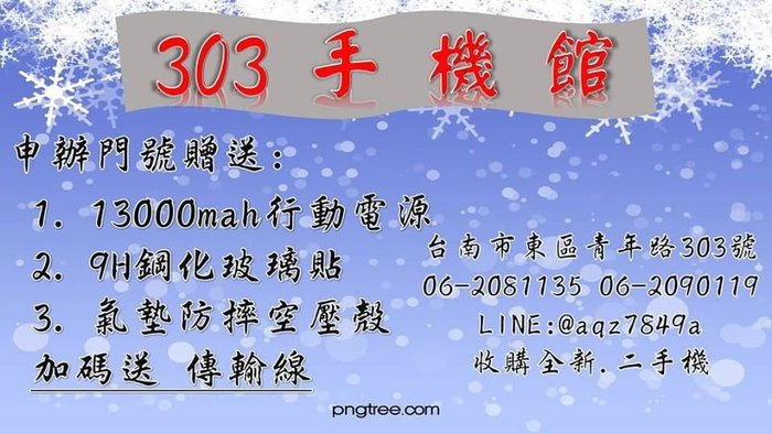 Samsung Galaxy A31 空機 $7620搭中華遠傳台哥大台灣之星亞太再送行動電源玻璃貼傳輸線
