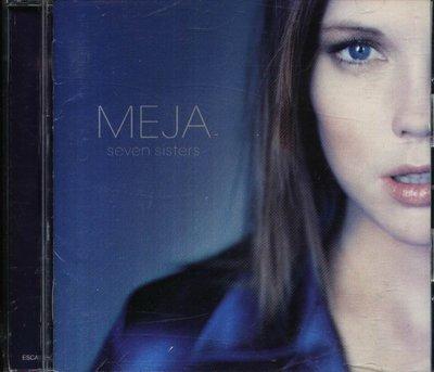 八八 - MEJA - seven sisters - 日版 CD+2BONUS