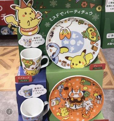 日本misterdount寶可夢 劍盾盤