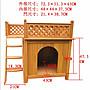 出口品質 木制狗屋 寵物房小木屋帶樓梯 小型 實木狗窩貓窩