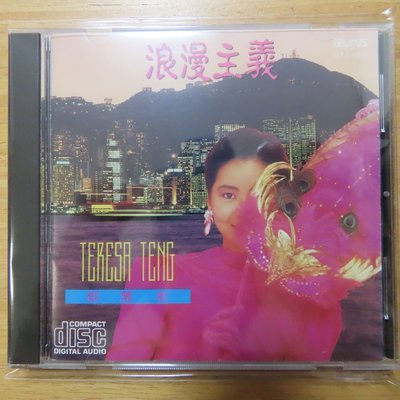 稀有CD-鄧麗君 日本金牛宮 TAURUS 1989年出版 (非 蔡琴 姜育恆)H