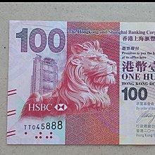 (有趣号)香港滙豐銀行2016年版港币$100元.