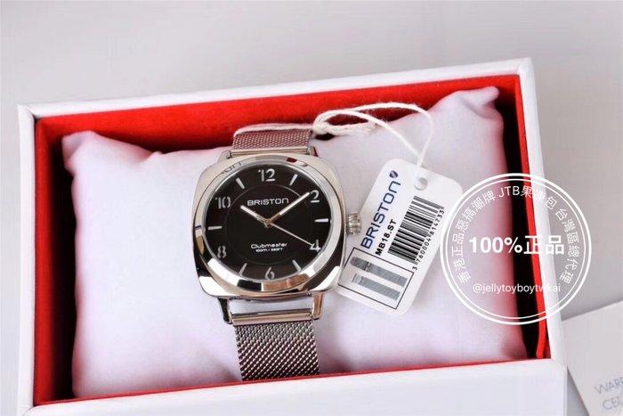 全新正品 briston法國時尚運動手錶 CLUBMASTER CHIC 36MM 有6款色 小沛納海_DW 米蘭錶帶款