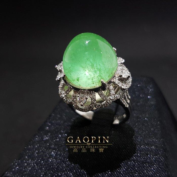 【高品珠寶】14.94克拉哥倫比亞微油袓母綠戒指 女戒 #1507