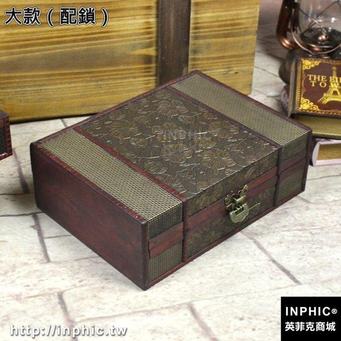 INPHIC-A4大書盒仿古木盒證件印章珍藏本收納盒桌面復古帶鎖長方形木盒子-大款(配鎖)_S2787C