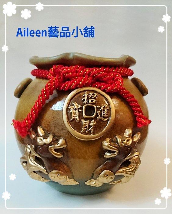 【Aileenの藝品小舖】貔貅招財聚寶盆  入厝禮物/ 店面擺飾(贈5行水晶碎石1包)