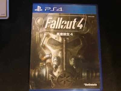 PS4 異塵餘生 4 Fallout 4 繁體中文版 二手