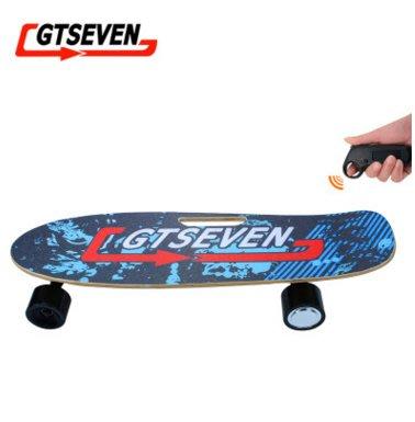 【包大人 D588】兒童成人運動迷妳長楓木無線遙控四輪skateboard小魚電動滑板