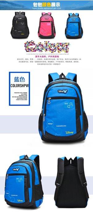 東大門平價鋪  小學生兒童書包女孩6-12周歲,男童1 -  5年級雙肩書包