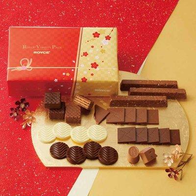 *日式雜貨館*最後一盒 優惠 北海道限定 ROYCE 日本北海道 ROYCE限量版 綜合生巧克力威化夾心餅乾脆禮盒組